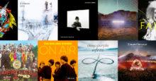Die 10 jpc-Vinyl-Topseller 2017 (Jahrescharts)
