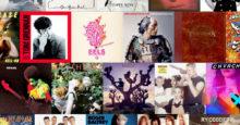 Schöne Aussicht: die jpc-Vinylvorschau (Folge 2: April–Juni)