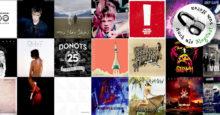 Schöne Aussicht: die jpc-Vinylvorschau (Folge 4: Juli-August)