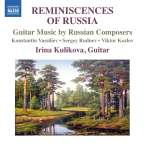 Irina Kulikova - Reminiscences Of Russia, CD