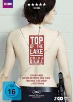 Top of the lake Staffel 2 Cover