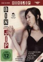 Bin Jip  Cover