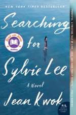 Searching for Sylvie Lee Cover
