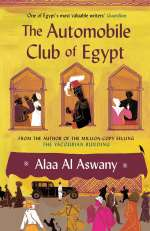 The Automobile Club of Egypt / Cover