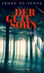 Der gute Sohn Cover