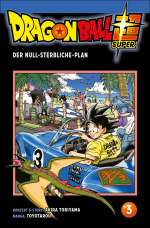 Dragon Ball Der Null-Sterbliche-Plan Cover