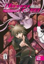 Danganronpa - The Animation (2) Cover