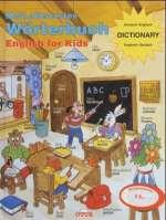 Mein allererstes Wörterbuch - Englisch for Kids Cover