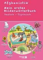 Mein erstes Bilderwörterbuch Deutsch - Tigrinisch Cover