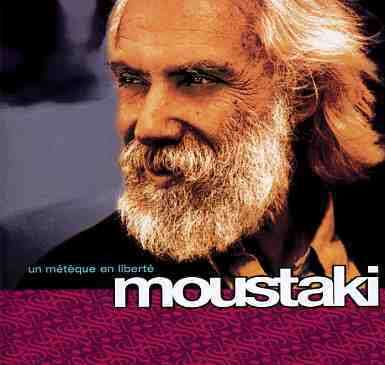 Georges moustaki un meteque en liberte best of georges - Georges moustaki il y avait un jardin ...