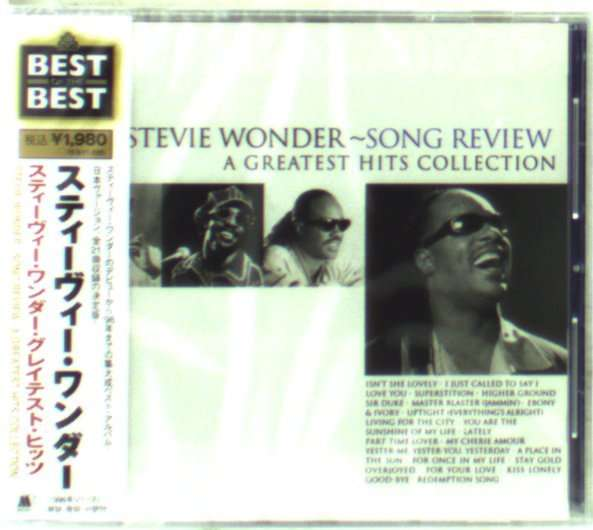 stevie wonder song review greatest hits collection cd jpc. Black Bedroom Furniture Sets. Home Design Ideas